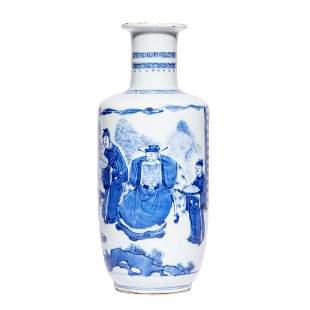 CHINESE PORCELAIN BLUE & WHITE FIGURE & POEM VASE