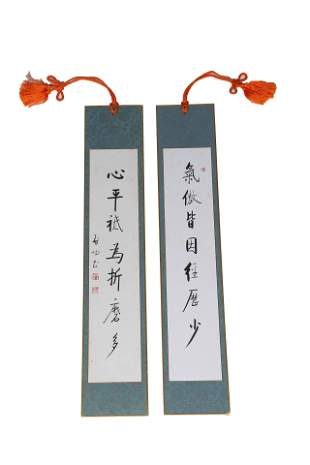 CHINESE SCROLL PAINTING OF CALLIGRAPHY QI GONG