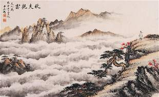 CHINESE SCROLL PAINTING OF MOUNTAINS & RIVERS SONG MEI