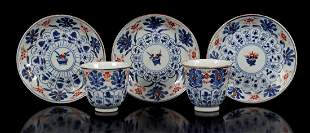 2 & nbsp; Japanese 19th century porcelain cups and