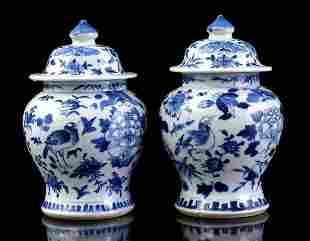 2 Chinese porcelain lidded vases