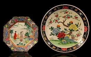 Japanese porcelain dish