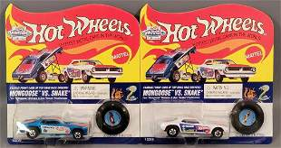 Group of 2 Hot Wheels Vintage Series II Funny Cars
