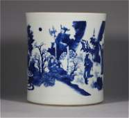 A Blue and White Brush Holder of Ming Dynasty