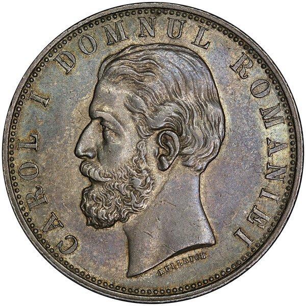1013: Romania: 1881-B 5 Lei Carol I as Prince