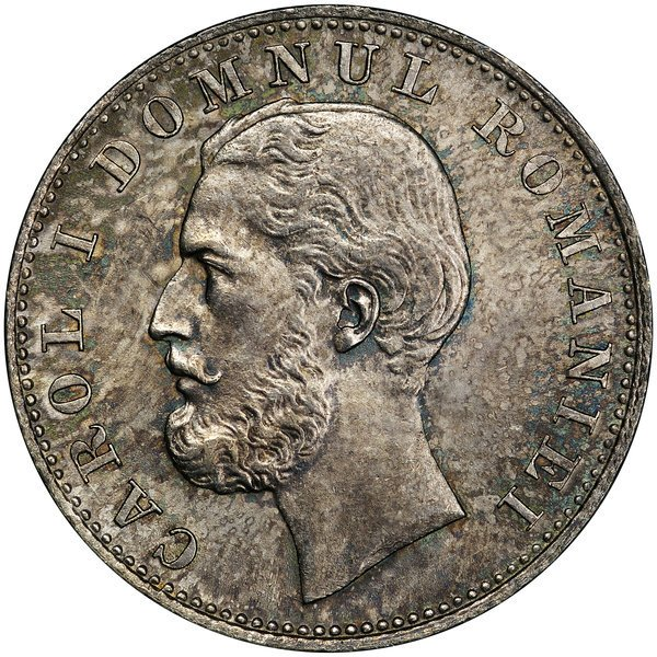 1015: Romania: 1870-C One Leu Carol as Prince