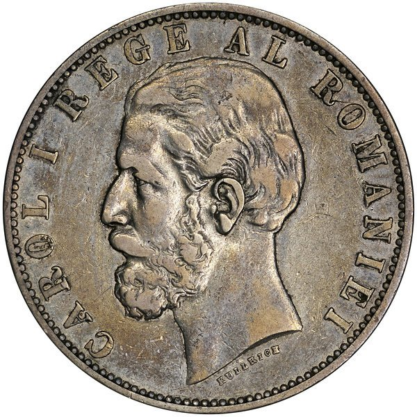 1018: Romania: A Pair of Coins 1881-B and 1885