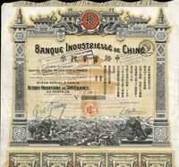Banque Industrielle de Chine 1913 1 share (11)