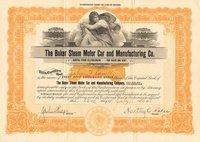 Baker Steam Motor Car & Mnfctrng (AZ) 1921 5000 shrs