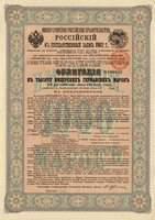Russia Assortment [78]