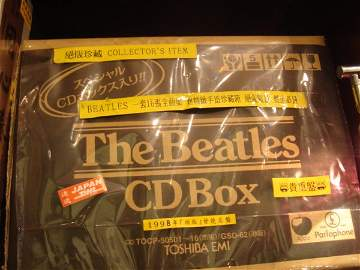 63: THE BEATLES COMPLETE 16 CD BOX SET