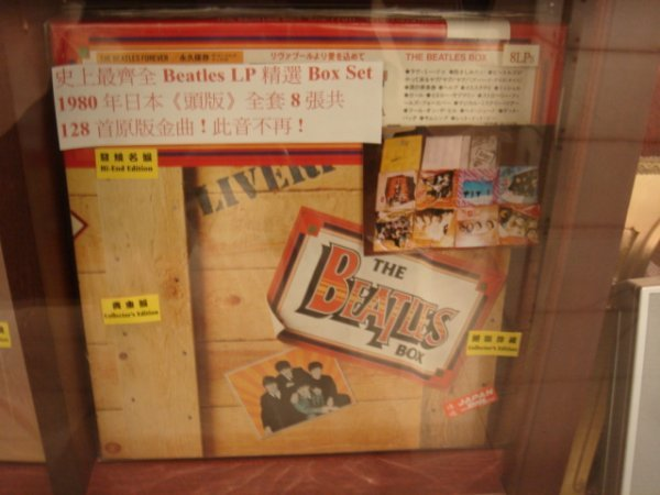 66: The Beatles 8 LPs Box set