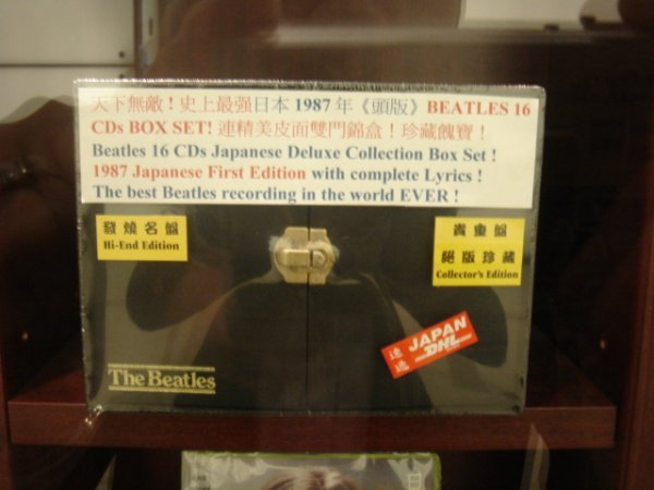 67: The Beatles Complete 16 CDs Box set