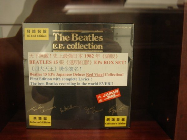 68: The Beatles Complete 15 EP BOX SET