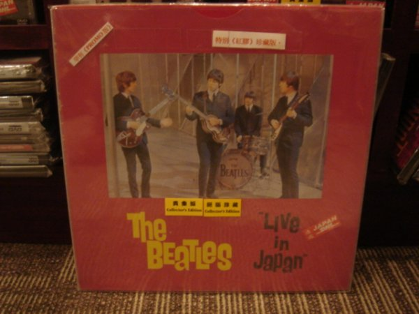 69: THE BEATLES LIVE IN JAPAN