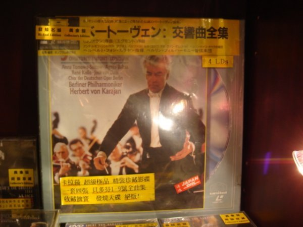 72: KARAJAN CONDUCTS BERLIN PHILHARMONIC ORCHESTRA