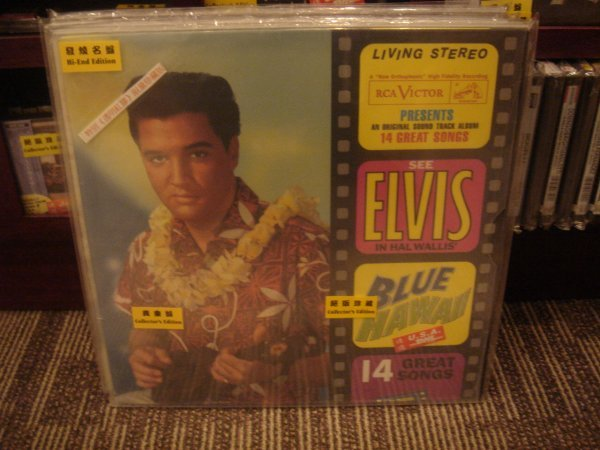 78: ELVIS PRESLEY BLUE HAWAII RED VINYL COLLECTOR'S EDI