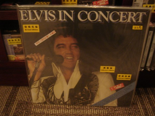 79: ELVIS PRESLEY IN CONCERT RED VINYL COLLECTOR'S EDIT