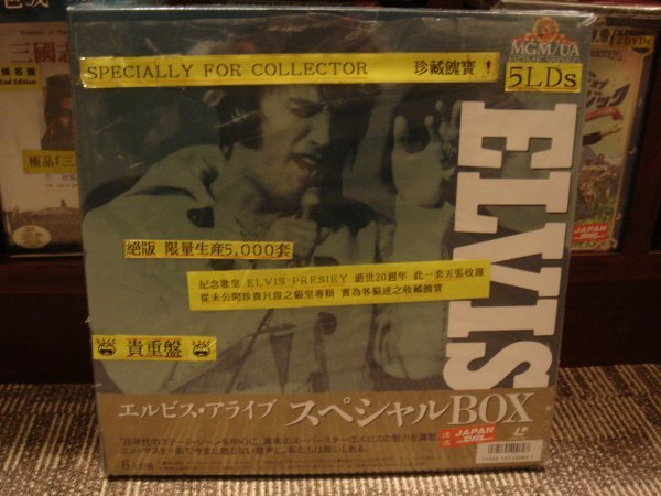 82: ELVIS PRESLEY 5 LD BOX SET LTD. EDITION FROM JAPAN
