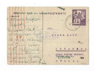 Very Rare Postcard From Krakau Ghetto to Turkey! 1943