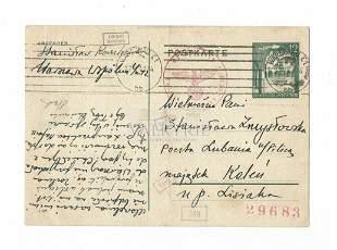 Super Rare Postcard Sent From Warsaw Ghetto 1941