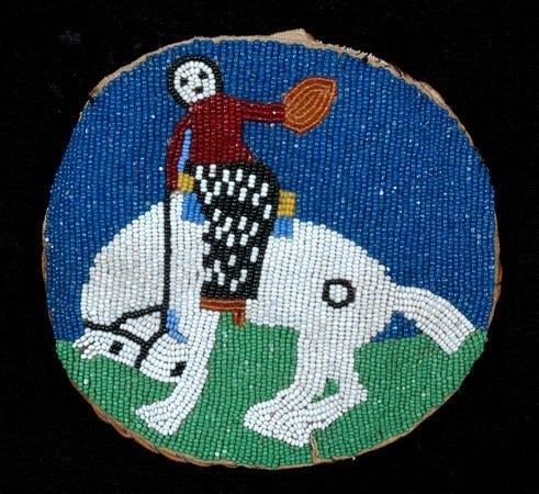 "2: Yakama Child's Beaded Figural Bag 5 3/4"" W. Good Con"