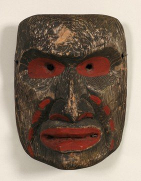 "Simon Charlie Carved Cedar Mask 10 1/4"" H. 8"" W.  G"