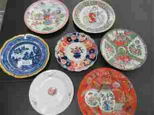 7 MISC PLATES ASIAN DESIGNS
