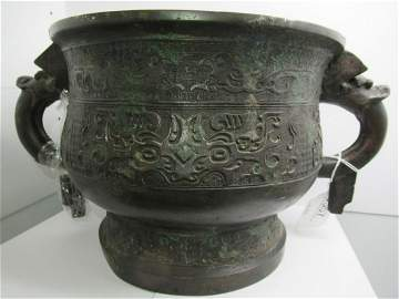 Ming Dynasty Bowl with Figural Writing on Inside