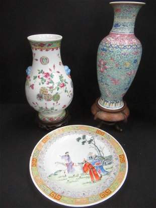 Group of Asian Vases and Chinese Export Plate