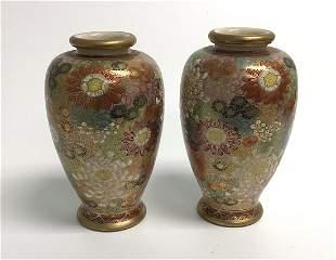 Pair Meiji era Satsuma artist signed vases with flower
