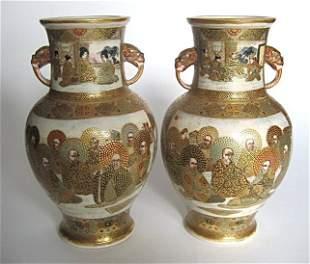 PAIR Intricate Meiji Era Satsuma Vases with handles