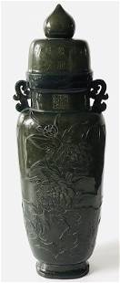 Imperial Jade Carved Spinach Green Signed Lidded Vessel