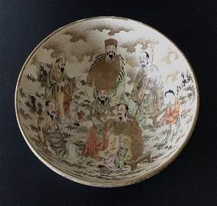 Fine Antique Meiji Satsuma bowl