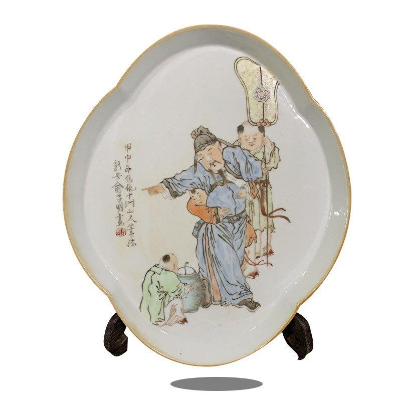 Republic of China Character story fruit dish