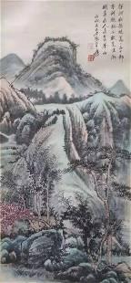 ZHANG DAQIAN (1899-1983) LANDSCAPE, INK ON PAPER