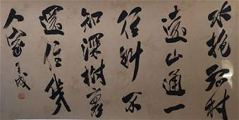 ZAICHENG LIN (1970- ) CALLIGRAPHY, INK ON PAPER