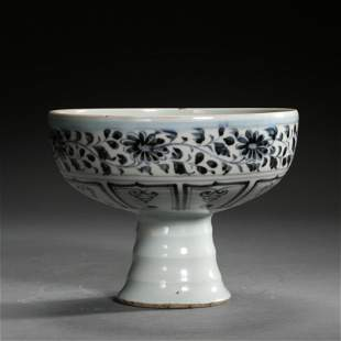 EARLY MING DYNASTY, CHINESE BLUE AND WHITE PORCELAIN
