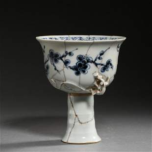 YUAN DYNASTY, CHINESE BLUE AND WHITE PORCELAIN STEM CUP