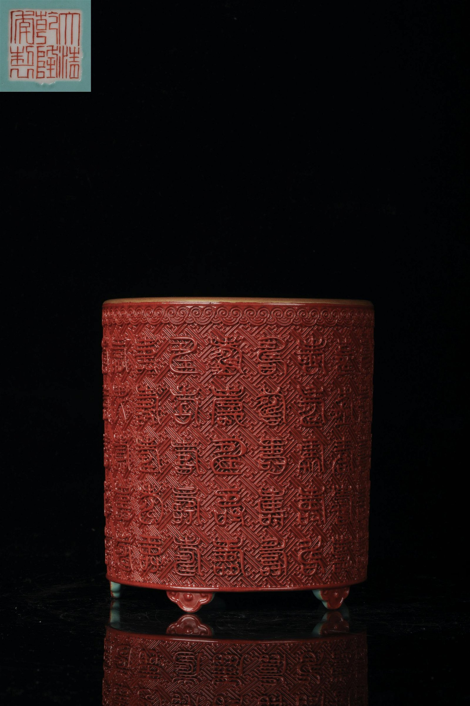 A CORAL RED AND GILT BRUSH POT, QIANLONG PERIOD
