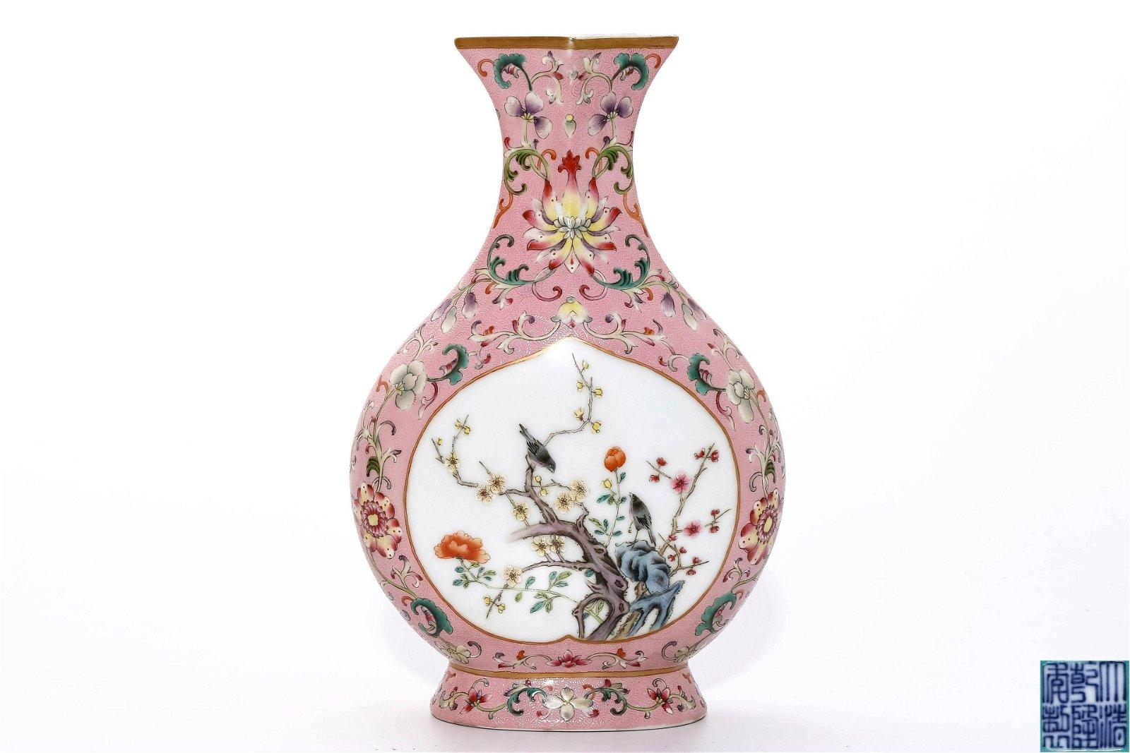 A Famille Rose Vase, Qianlong Period