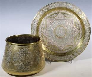 PERSIAN MIXED METAL BOWL AND TRAY