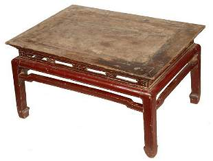 CHINESE QING LOW TABLE