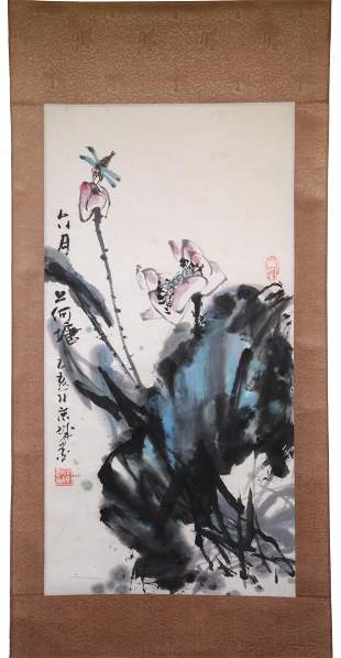 20TH C. CHINESE SCROLL