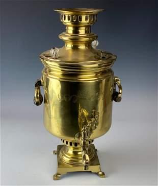 Antique Solid Brass Hot Water Tea Kettle Samovar