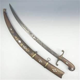 Turkish Middle Eastern Scimitar Sword w/ Scabbard