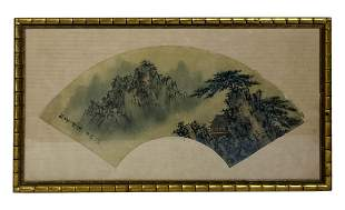 Chinese Landscape Cloth Watercolor Framed Painting