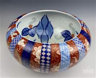 Japanese Meiji Period Imari Porcelain Footed Bowl