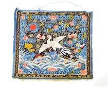 A Chinese Kesi Silk Rank Badge