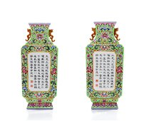 Pair of Extremely Fine Chinese Famille Rose Wall Vases